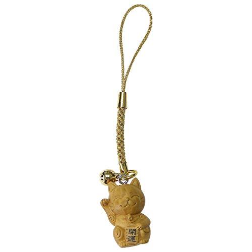 [ワコモノ] 和comono 招き猫 まねきねこ 木目調 縁起物 根付 ストラップ 招福 日本製