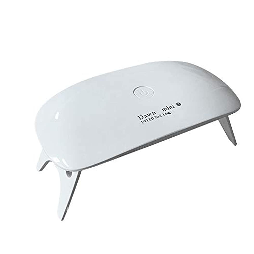 完全に決済カブSunnFx UVライト LEDネイルドライヤー レジン用 硬化ライト タイマー設定可能 手足とも使える UV と LEDダブルライト ジェルネイル と レジンクラフト用 コンパクト 可愛い 折りたたみ式 携帯型 (ホワイト)