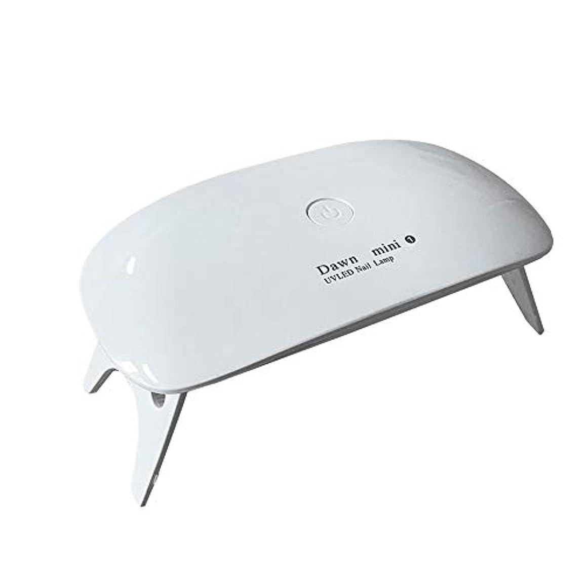 量パトワ鉄SunnFx UVライト LEDネイルドライヤー レジン用 硬化ライト タイマー設定可能 手足とも使える UV と LEDダブルライト ジェルネイル と レジンクラフト用 コンパクト 可愛い 折りたたみ式 携帯型 (ホワイト)