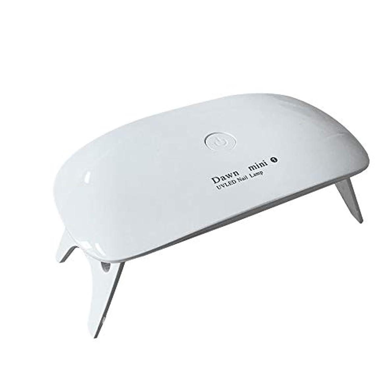 SunnFx UVライト LEDネイルドライヤー レジン用 硬化ライト タイマー設定可能 手足とも使える UV と LEDダブルライト ジェルネイル と レジンクラフト用 コンパクト 可愛い 折りたたみ式 携帯型 (ホワイト)