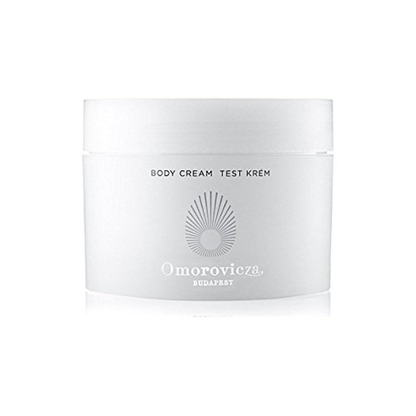 辛なデコラティブ飲料Omorovicza Body Cream 150ml - ボディクリーム150ミリリットル [並行輸入品]
