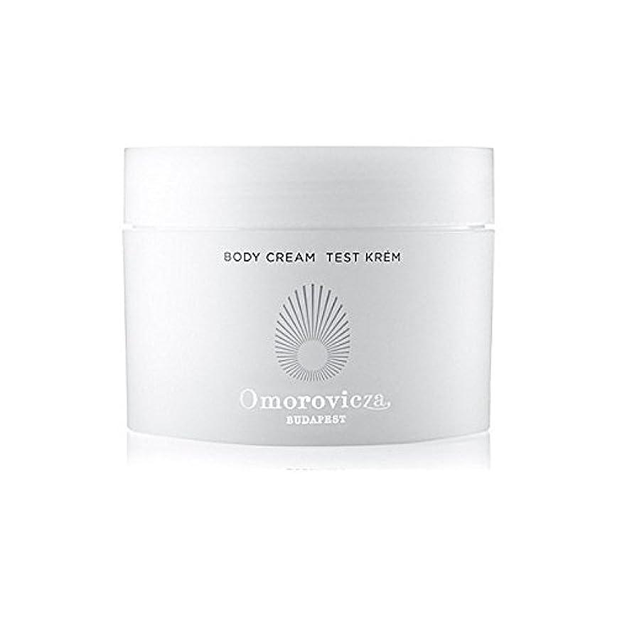 蓋不誠実ズボンOmorovicza Body Cream 150ml - ボディクリーム150ミリリットル [並行輸入品]