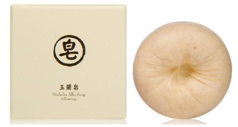 ネブ料理カロリーユアン(YUAN) ユアンソープ玉蘭(ぎょくらん)洗顔ソープ 60g (阿原 洗顔 石けん 台湾コスメ)