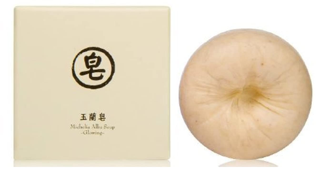 実際のジャズバトルユアン(YUAN) ユアンソープ玉蘭(ぎょくらん)洗顔ソープ 60g (阿原 洗顔 石けん 台湾コスメ)