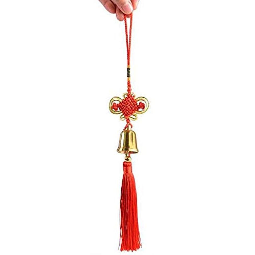 ホールドオール糸移植Aishanghuayi 風チャイム、真鍮ベル、ホーム車の装飾、ゴールド、サイズ4x3CM,ファッションオーナメント (Size : 4cm)