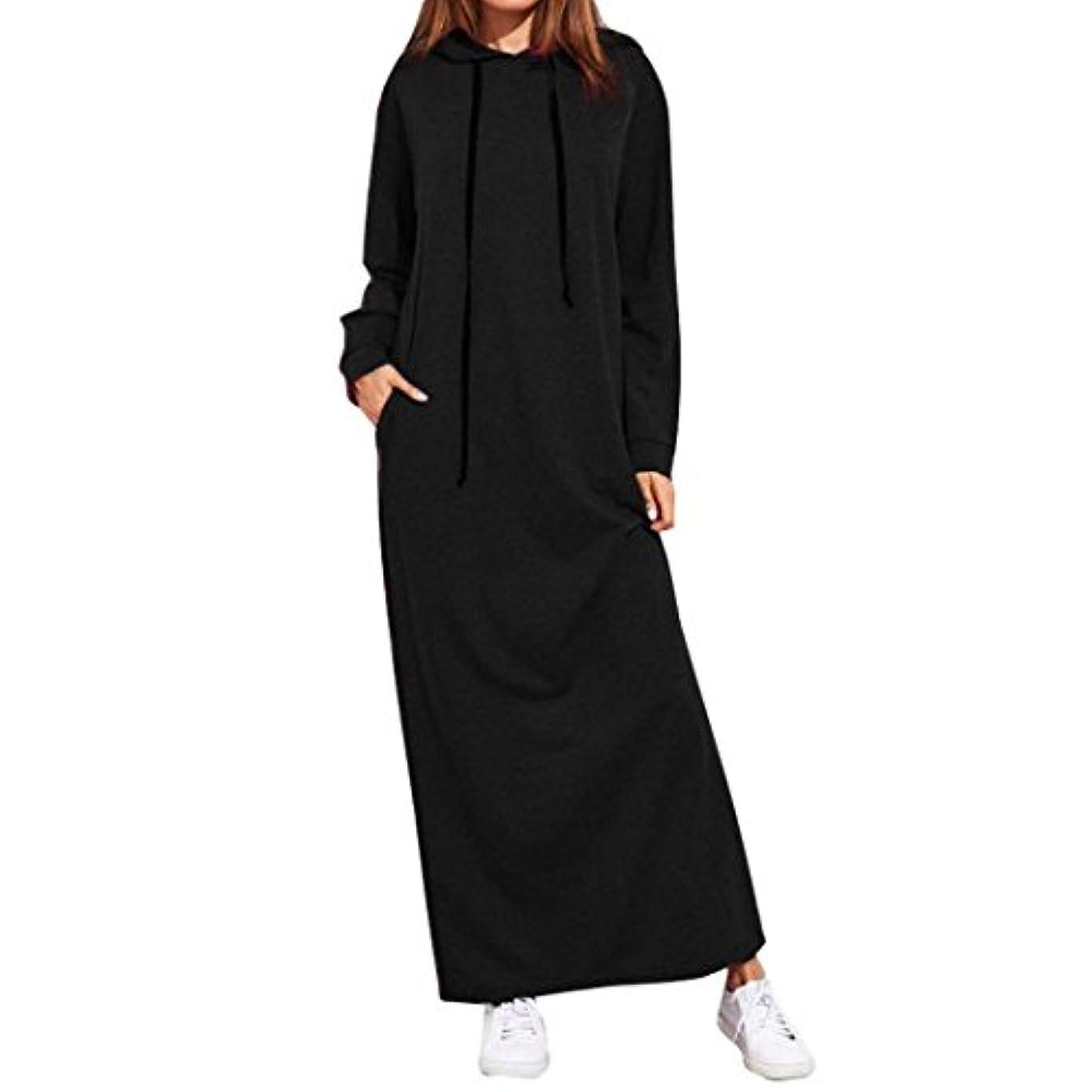 批判的になくなる盆REYO ♥ [S-2XL] クリアランス セール レディース ドレス フード付き 足首丈 ドレス カジュアル 長袖 キャリア ゆったり ミニドレス, 2XL, ブラック