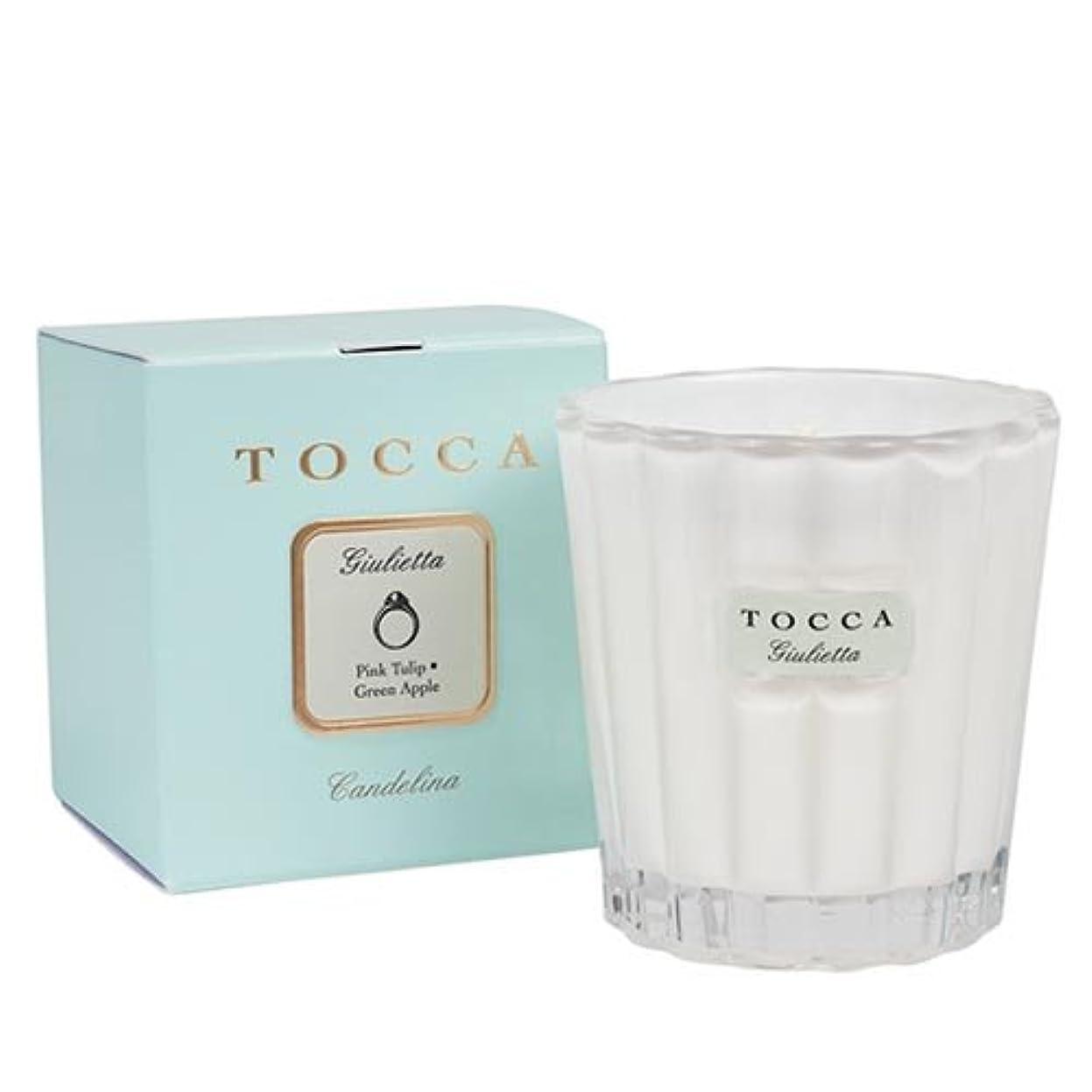 予言するハプニングマートCONCENT TOCCA (トッカ) キャンデリーナ (ジュリエッタの香り)