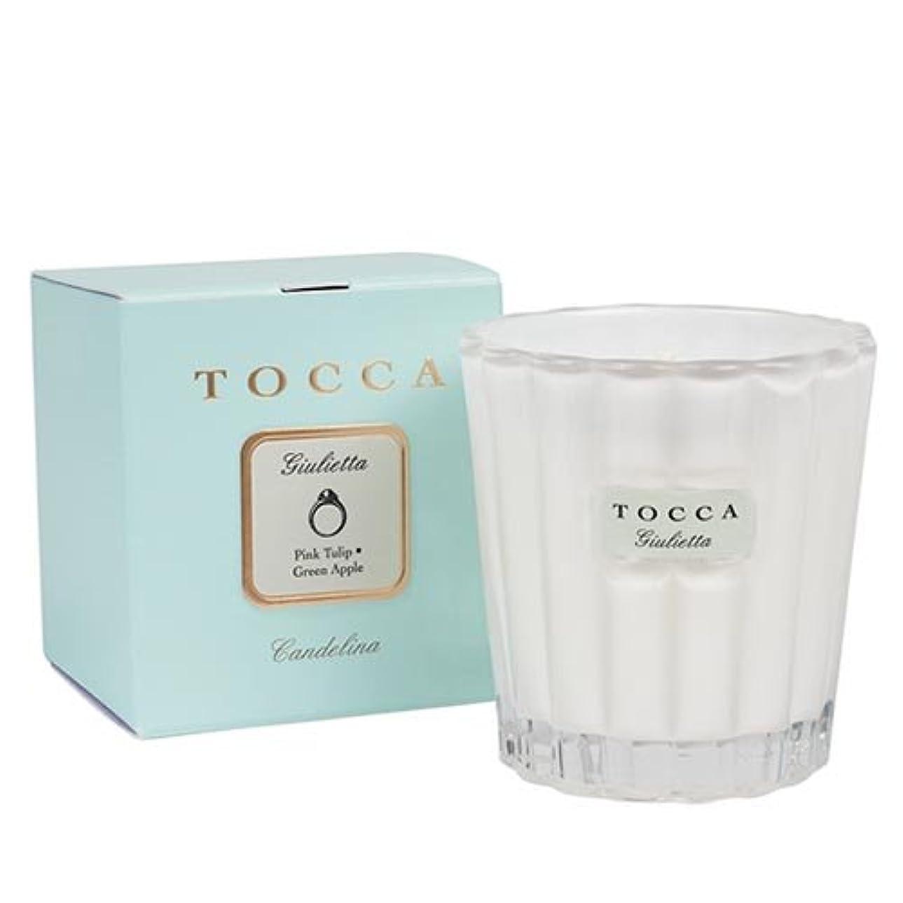 さびた柔和シニスCONCENT TOCCA (トッカ) キャンデリーナ (ジュリエッタの香り)