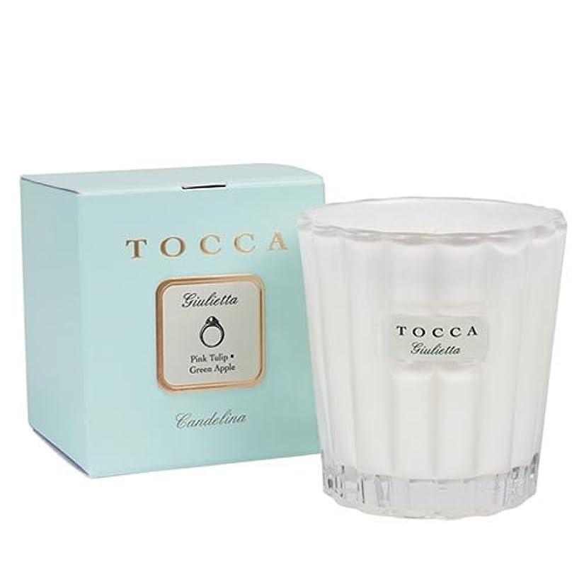 ネイティブ連続した彼女はCONCENT TOCCA (トッカ) キャンデリーナ (ジュリエッタの香り)
