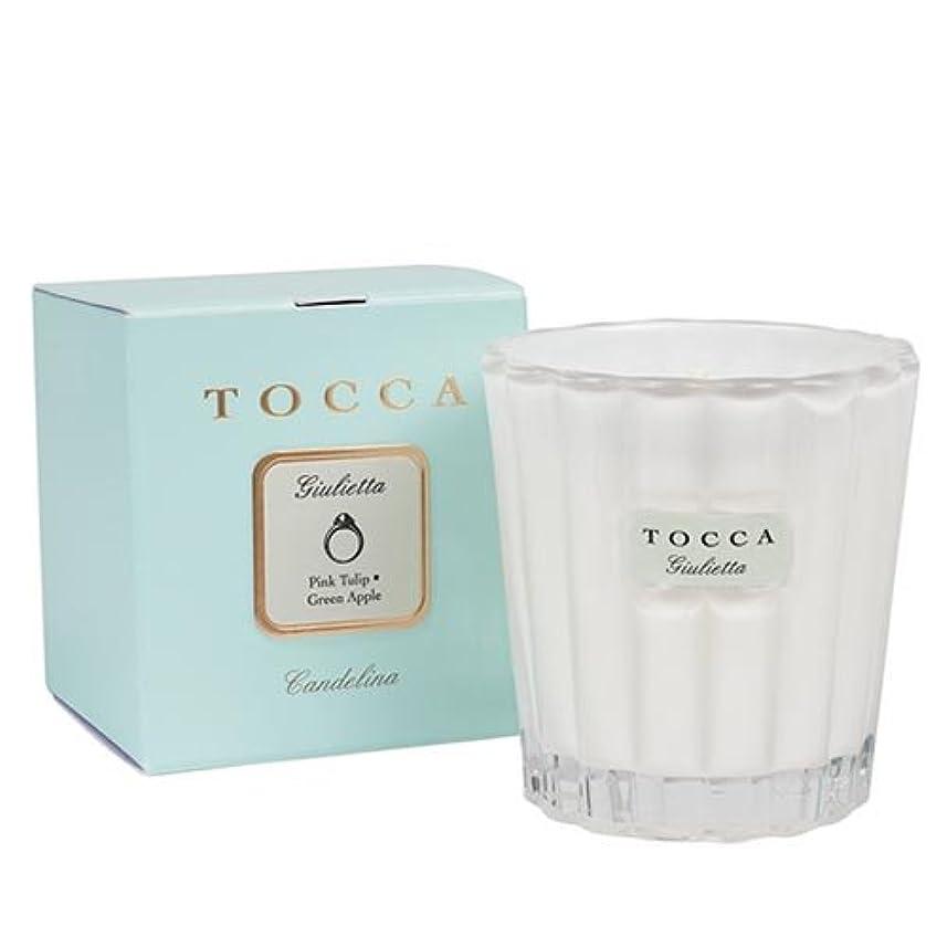 化学薬品田舎者アプローチCONCENT TOCCA (トッカ) キャンデリーナ (ジュリエッタの香り)