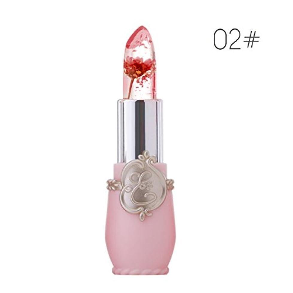 スローガン四回ポジション口紅 BOBOGOJP お花 リップグロス かわいい オシャレ 唇の温度で色が変化するリップ 金箔付け 天然オイル入り 保湿 長持ち リップスティック 透明 リップベース 子供 大人 プレゼント (B)