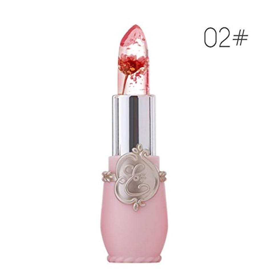 呪い倒錯デッドロック口紅 BOBOGOJP お花 リップグロス かわいい オシャレ 唇の温度で色が変化するリップ 金箔付け 天然オイル入り 保湿 長持ち リップスティック 透明 リップベース 子供 大人 プレゼント (B)