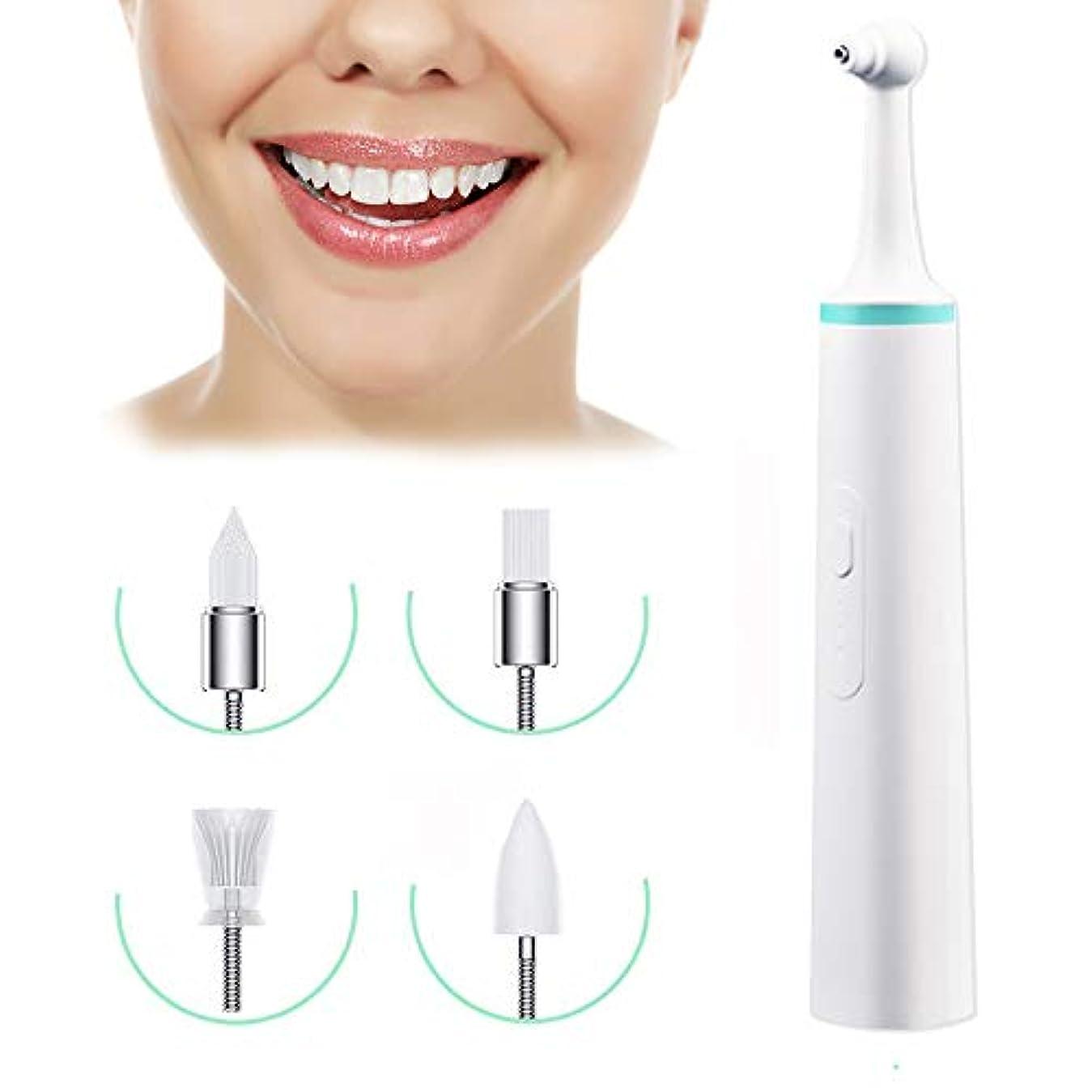 カード違反する避難歯磨き用電動一体型デンタルギャップクリーナー、電動歯磨き機洗浄、歯科用ホワイトニング歯科用器具