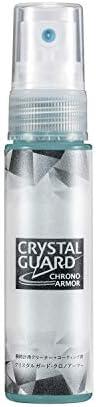 クリスタルガード・クロノアーマー - 腕時計用クリーナー兼コーティング剤