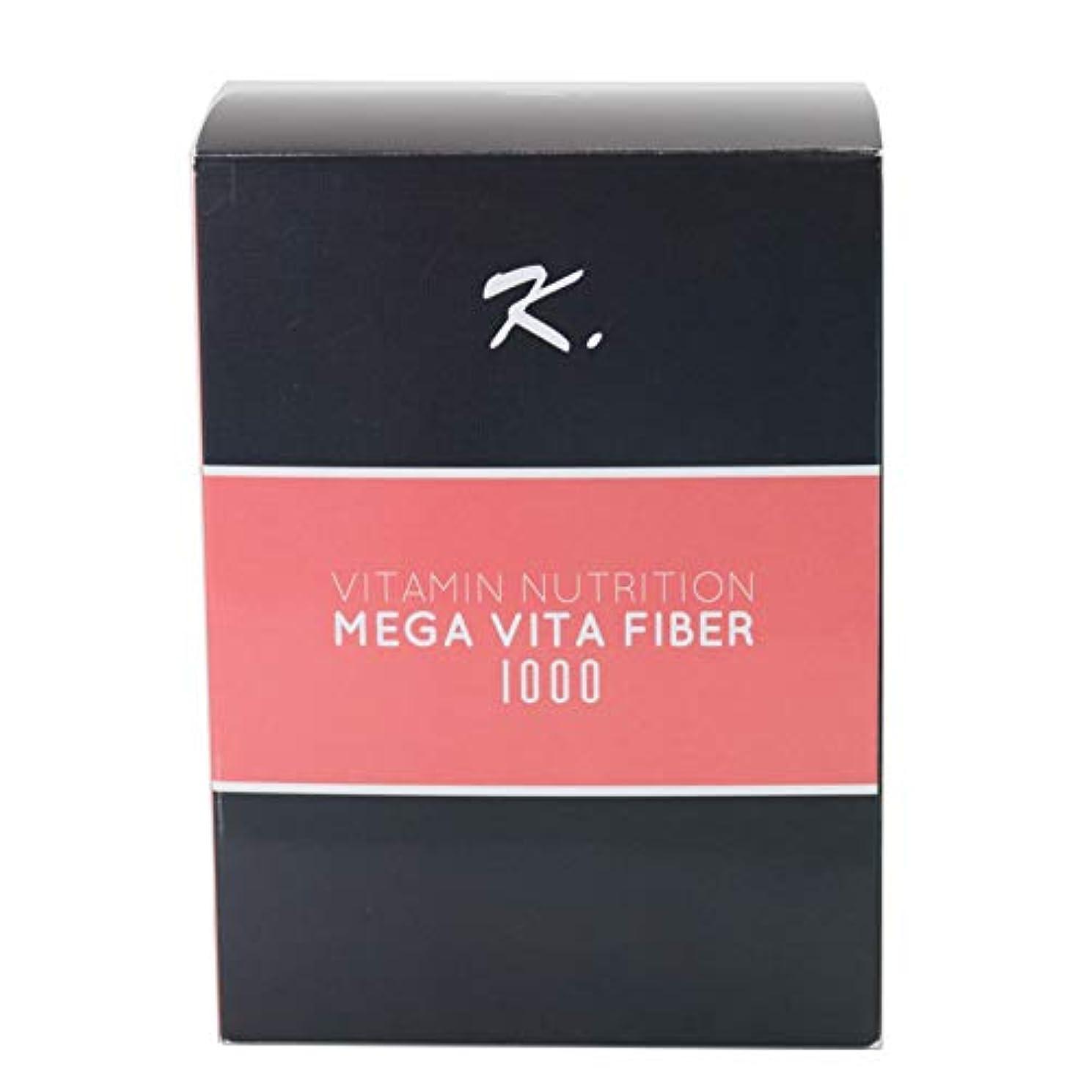 打撃拡張最適MEGA VITA FIBER 1000 食物繊維 ビタミンC ダイエット 糖質制限 サプリメント