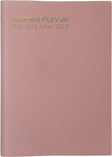 博文館 手帳 2018年 4月始まり ウィークリー ビジネスプランナー B5 ピンク No.4197