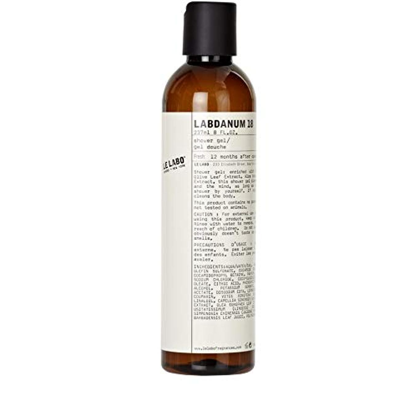 球状本物知人[Le Labo ] ルラボラブダナム18シャワージェル237ミリリットル - Le Labo Labdanum 18 Shower Gel 237ml [並行輸入品]