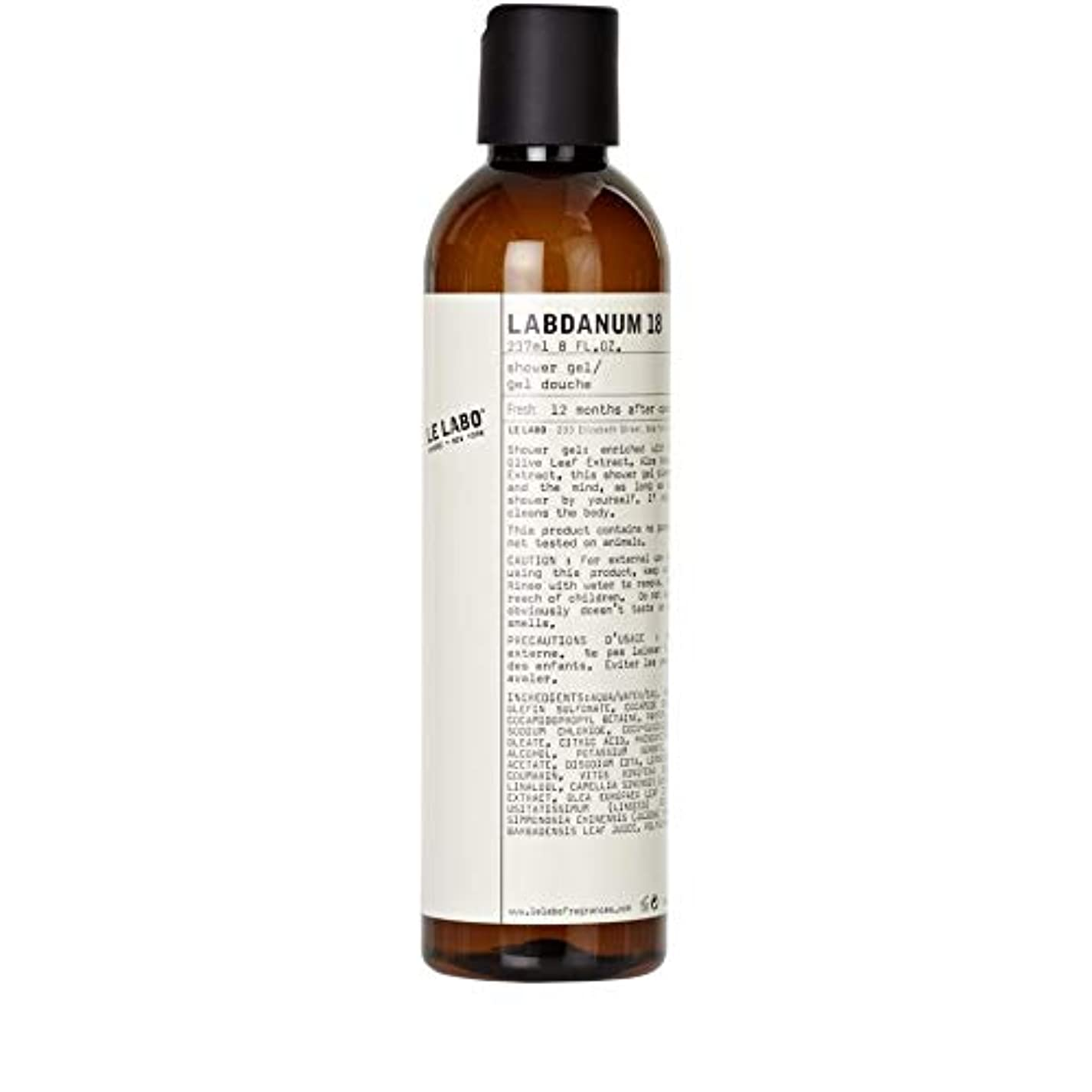 悩む仕方診断する[Le Labo ] ルラボラブダナム18シャワージェル237ミリリットル - Le Labo Labdanum 18 Shower Gel 237ml [並行輸入品]
