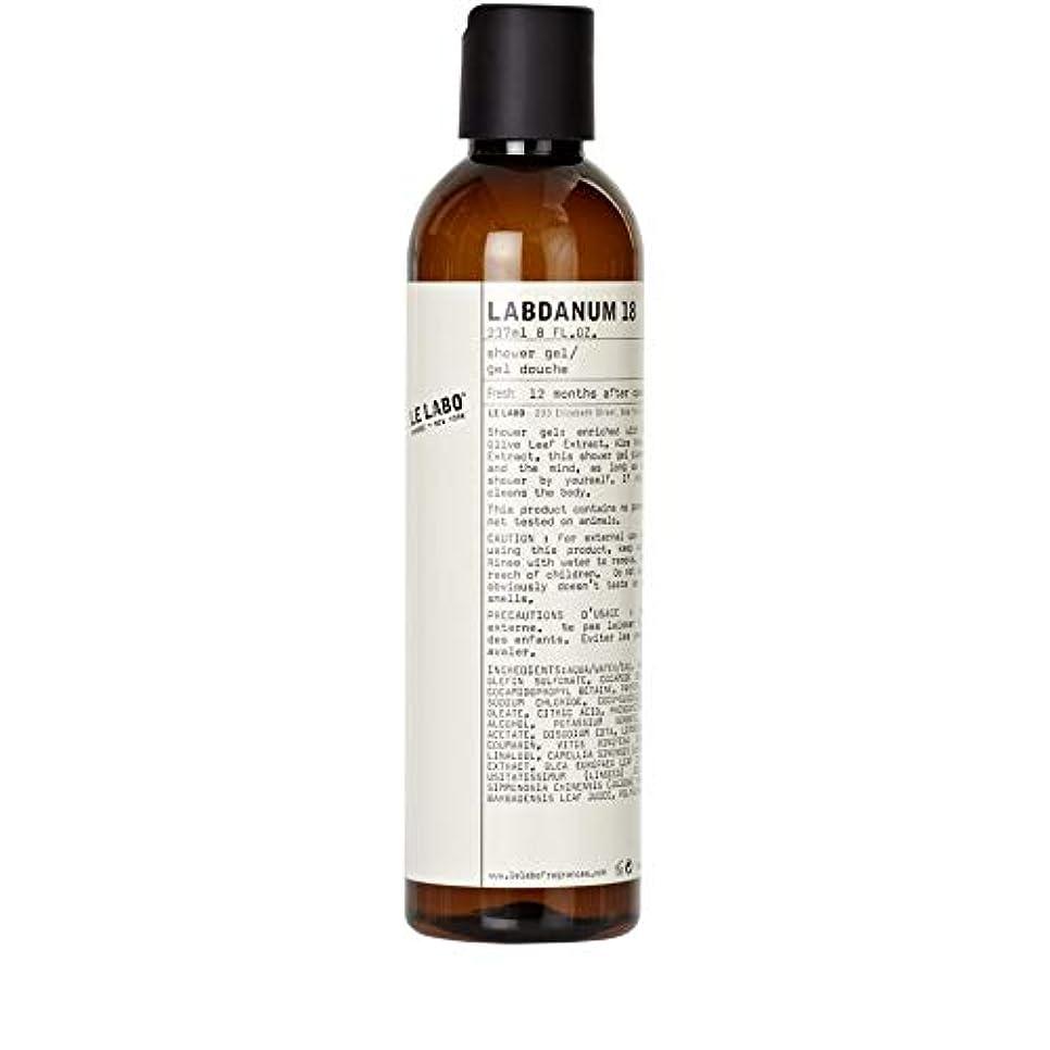 鏡省祖父母を訪問[Le Labo ] ルラボラブダナム18シャワージェル237ミリリットル - Le Labo Labdanum 18 Shower Gel 237ml [並行輸入品]