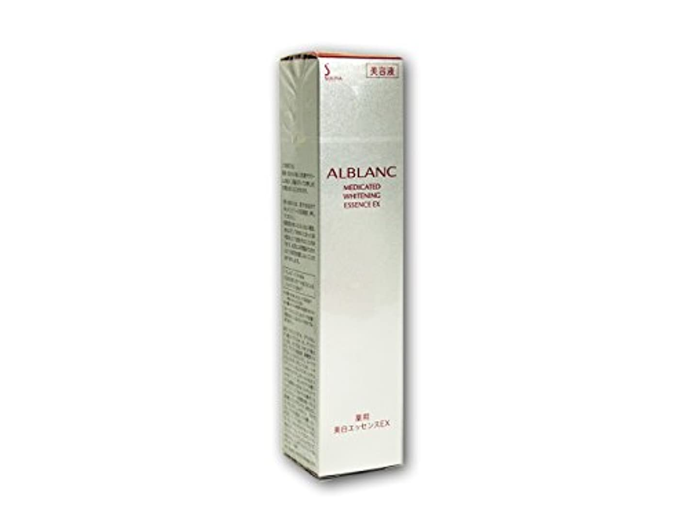 顕著実現可能性存在する花王 ソフィーナ アルブラン 薬用美白エッセンスEX 40g