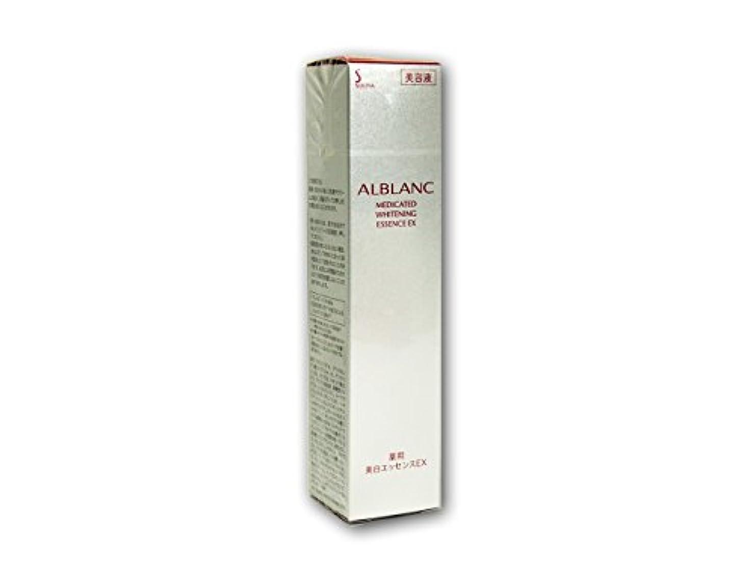 目の前の霧深い区花王 ソフィーナ アルブラン 薬用美白エッセンスEX 40g
