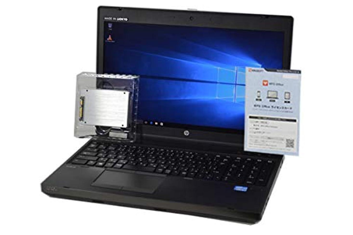 免疫する配るバンドルノートパソコン 【OFFICE搭載】 SSD 240GB (新品換装) HP ProBook 6570b 第3世代 Core i5 3210M HD+ (1600×900) 15.6インチ 4GB/240GB/DVDROM/WiFi対応無線LAN/Webカメラ/テンキー付フルキーボード/Windows 10