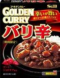エスビー食品 S&B ゴールデンカレー バリ辛レトルト 1セット(3個)