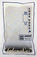 北海道産特別栽培 黒豆 180g×20個                       JANコード:4958387170044