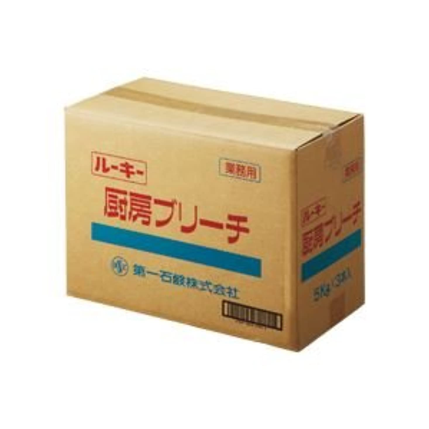 不毛会社配当(まとめ) 第一石鹸 ルーキー 厨房ブリーチ 業務用 5kg/本 1セット(3本) 【×2セット】