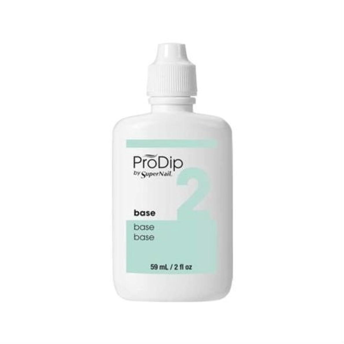 柔らかい足必要ない識字SuperNail ProDip - Base - 59 ml/2 oz