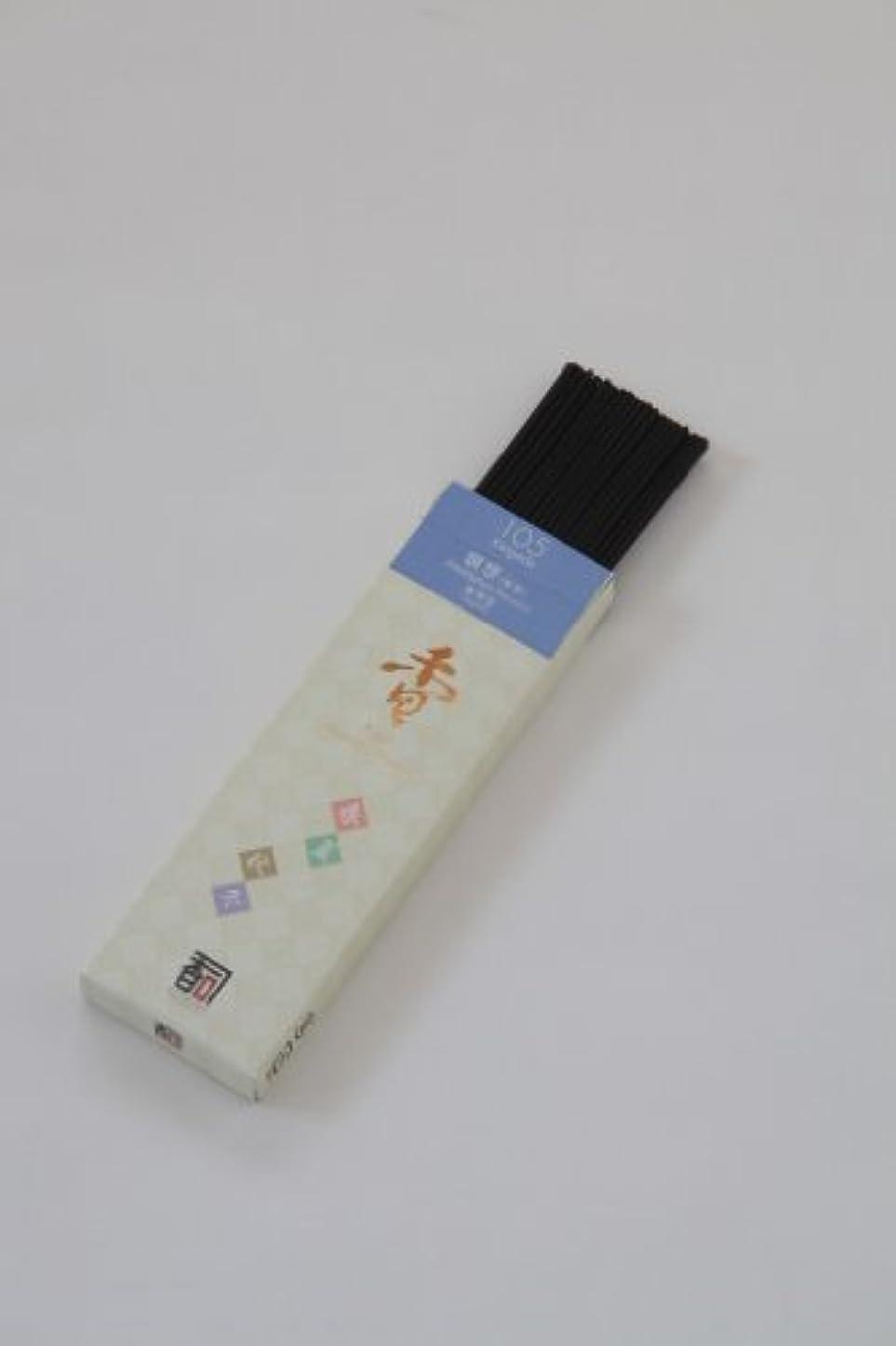 吸収する鉱夫有毒「あわじ島の香司」 日本の香りシリーズ (春夏秋冬) 【105】  ◆瞑想 (安息)◆