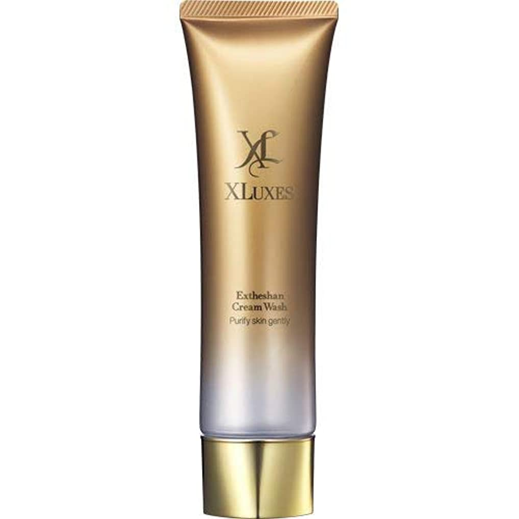 組立コンプライアンスコンプライアンスXLUXES 美容液洗顔 [ヒト幹細胞 培養液配合] エグゼティシャン クリームウォッシュ (ダマスクローズの香り)