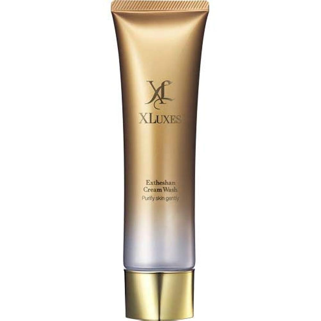 武器奨励生き残りますXLUXES スキンケア洗顔料 ヒト幹細胞培養液配合 エグゼティシャン クリームウォッシュ