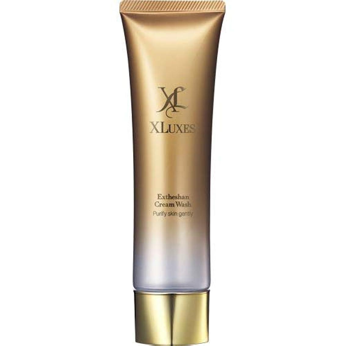 バラエティ性格災害XLUXES スキンケア洗顔料 ヒト幹細胞培養液配合 エグゼティシャン クリームウォッシュ