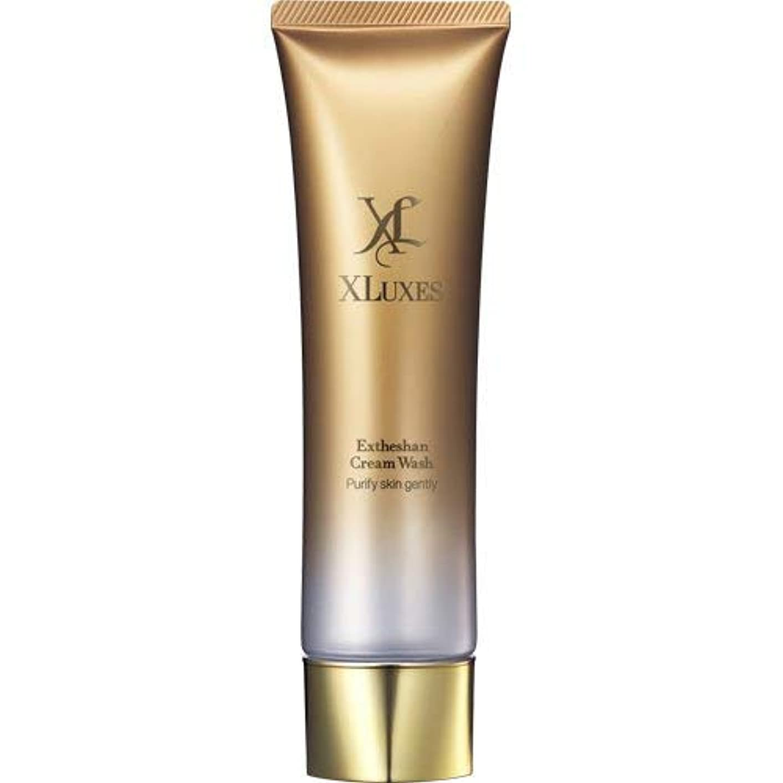 スパイラル書誌半円XLUXES スキンケア洗顔料 ヒト幹細胞培養液配合 エグゼティシャン クリームウォッシュ