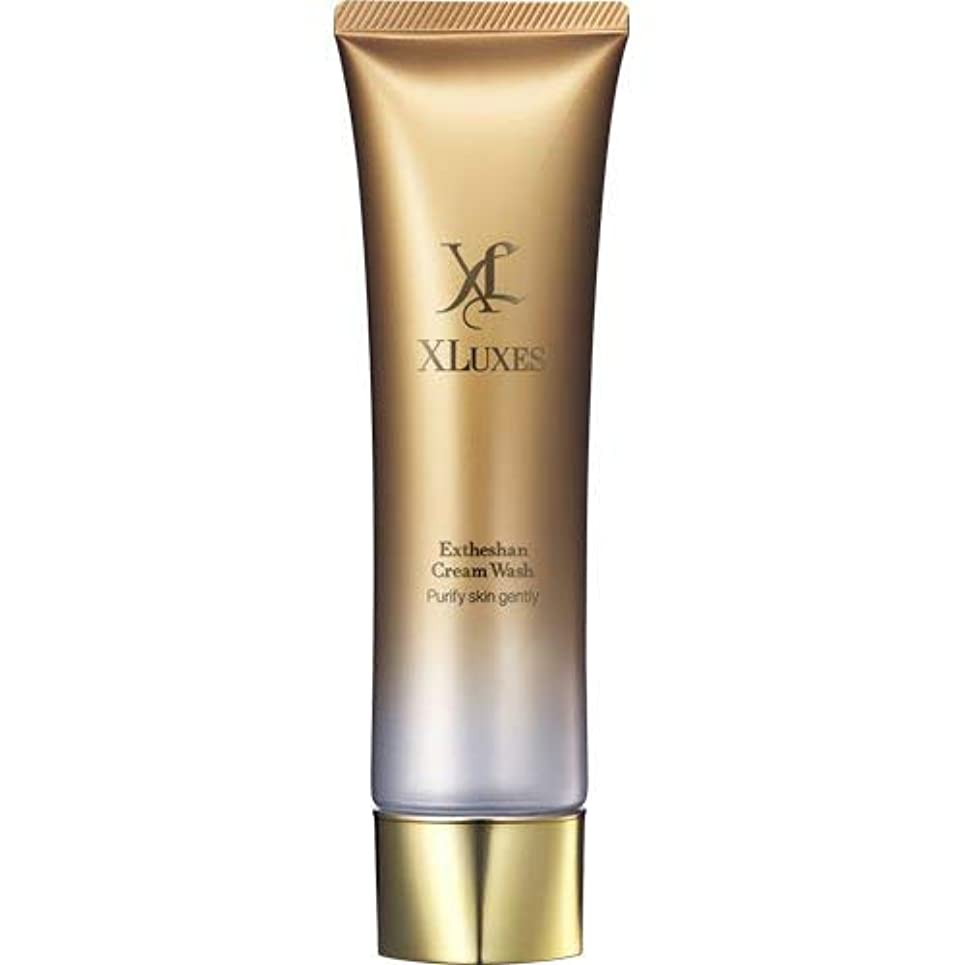 鉄道許す信じられないXLUXES 美容液洗顔 [ヒト幹細胞 培養液配合] エグゼティシャン クリームウォッシュ (ダマスクローズの香り)
