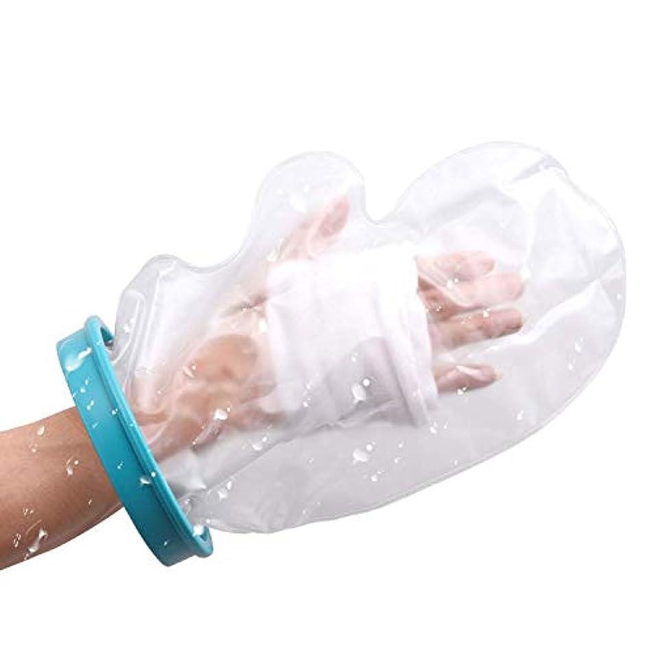 批判的ケーブルカー緑シャワー用ハンドキャストカバープロテクター、耐久性のある再利用可能なキャストスリーブバッグカバー大人手傷火傷手手首指