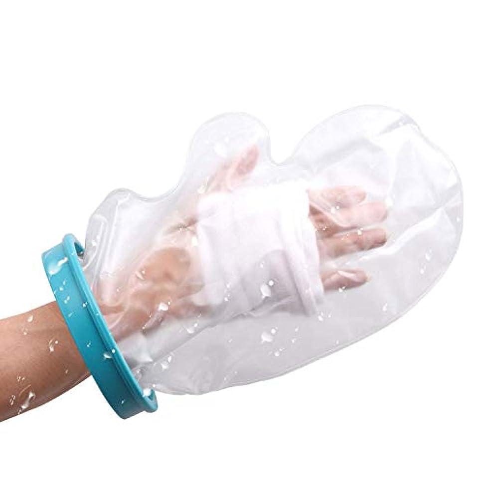 元のライオン結び目シャワー用ハンドキャストカバープロテクター、耐久性のある再利用可能なキャストスリーブバッグカバー大人手傷火傷手手首指
