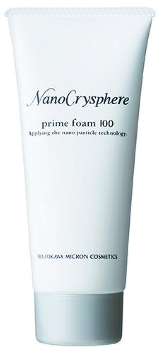 勇敢な合成悪のホソカワミクロン化粧品 ナノクリスフェア プライムフォーム100<130g> 【洗顔フォーム】