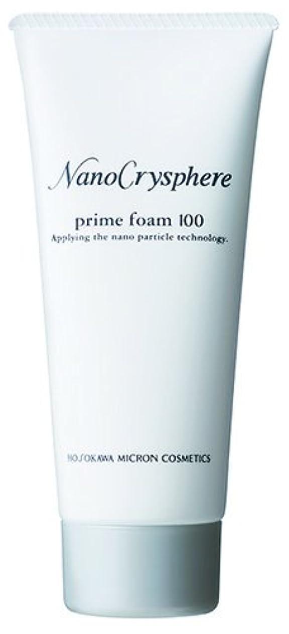 町直接準備ホソカワミクロン化粧品 ナノクリスフェア プライムフォーム100<130g> 【洗顔フォーム】