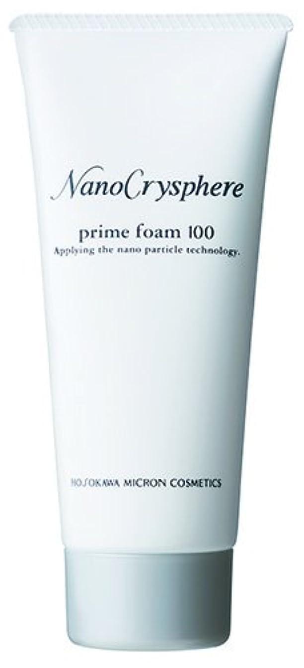 略語息を切らして注入するホソカワミクロン化粧品 ナノクリスフェア プライムフォーム100<130g> 【洗顔フォーム】