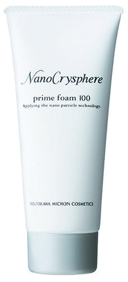 葡萄啓発する船ホソカワミクロン化粧品 ナノクリスフェア プライムフォーム100<130g> 【洗顔フォーム】
