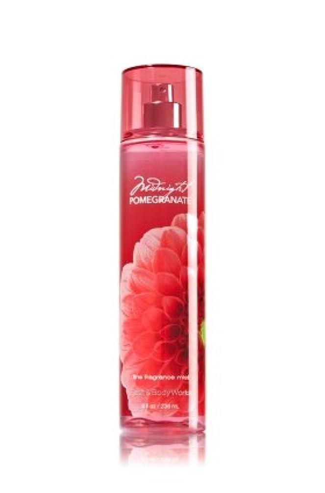 オーストラリアふさわしい骨折【Bath&Body Works/バス&ボディワークス】 ファインフレグランスミスト ミッドナイトポメグラネート Fine Fragrance Mist Midnight Pomegranate 8oz (236ml)...