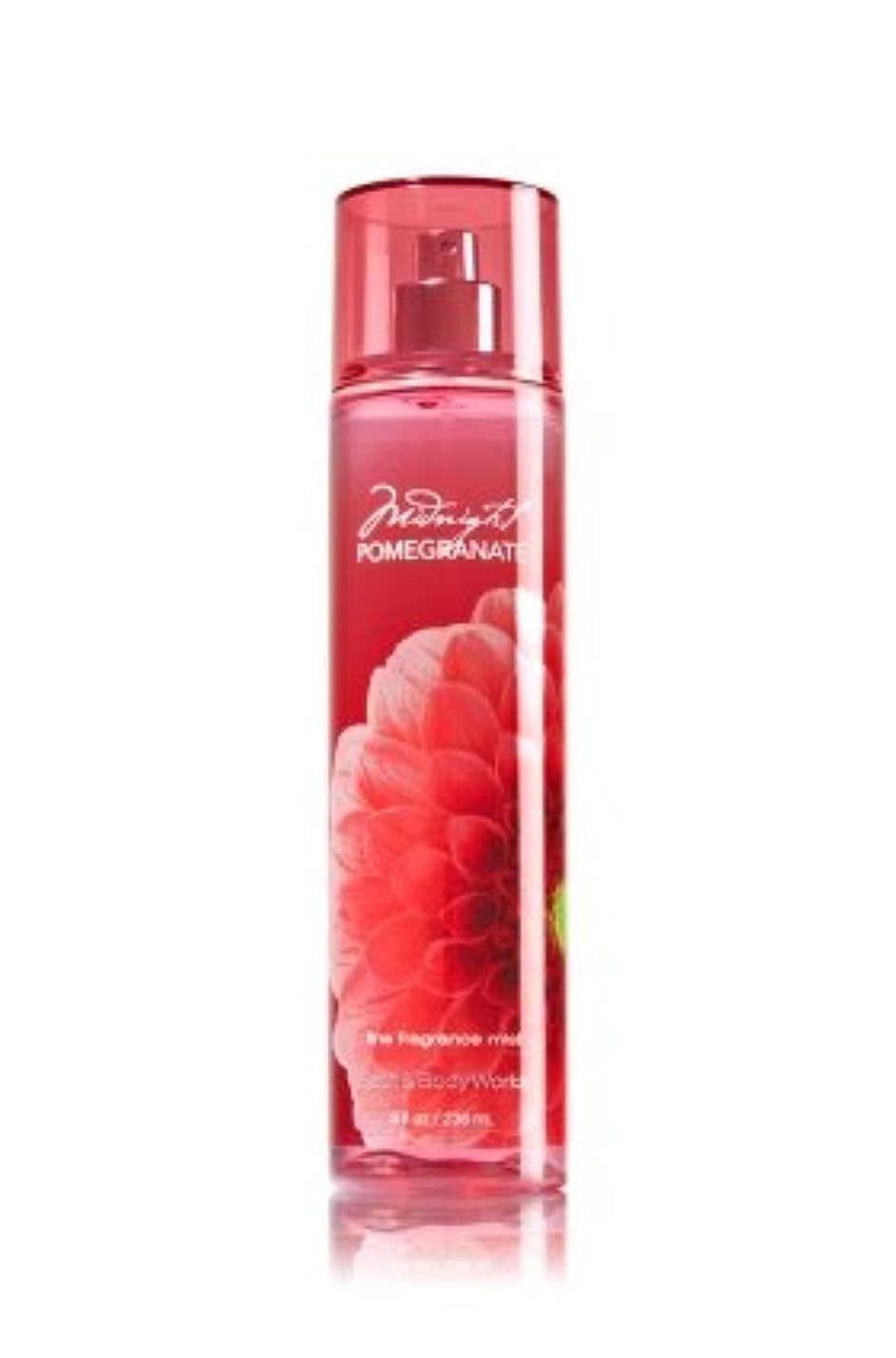 解明する祈り特権的【Bath&Body Works/バス&ボディワークス】 ファインフレグランスミスト ミッドナイトポメグラネート Fine Fragrance Mist Midnight Pomegranate 8oz (236ml)...