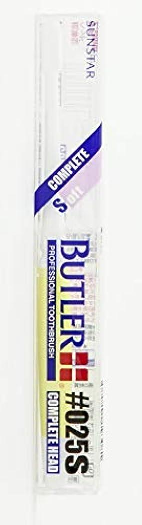 成人期包囲畝間サンスター バトラー 歯ブラシ  #025S