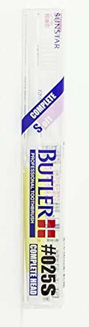 きちんとした飢え非難するサンスター バトラー 歯ブラシ  #025S