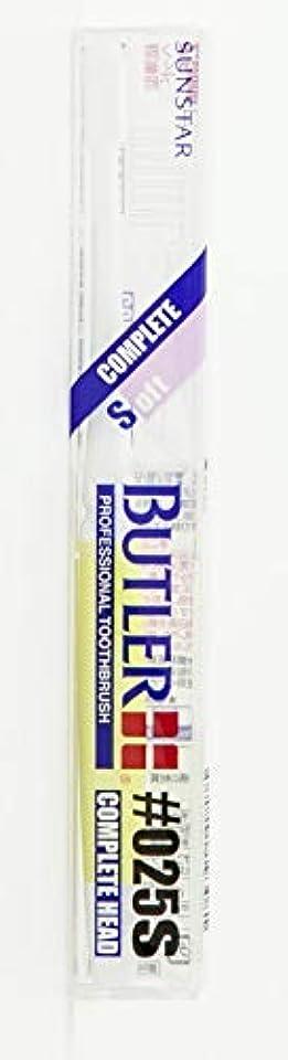 添付怖いポジティブサンスター バトラー 歯ブラシ  #025S