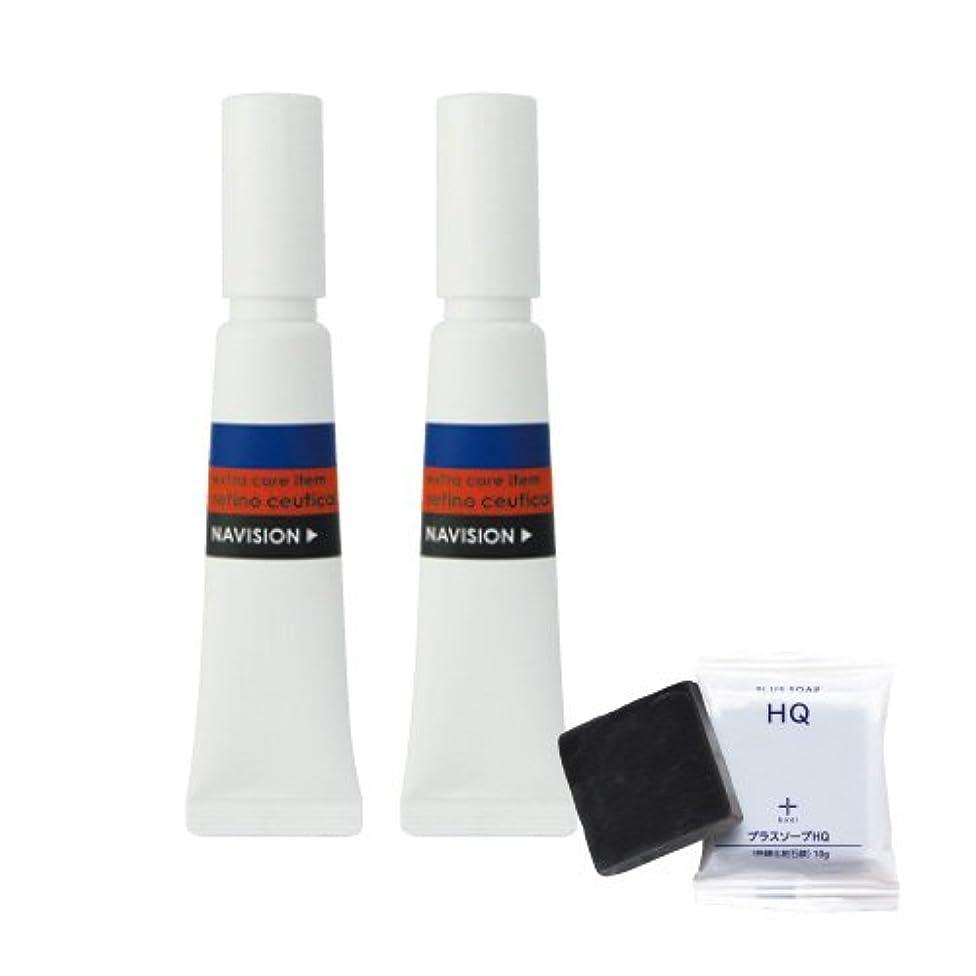 爆弾遠いケージナビジョン NAVISION レチノシューティカル(医薬部外品) ~ハリと弾力のある肌を実感 (2本 + ミニソープセット)
