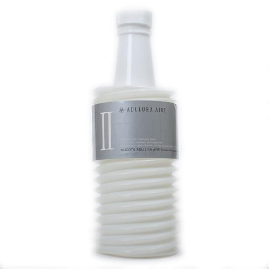 広告する過敏なリーク【ムコタ】アデューラアイレ02 エモリエントCMCシャンプー アクア 700ml