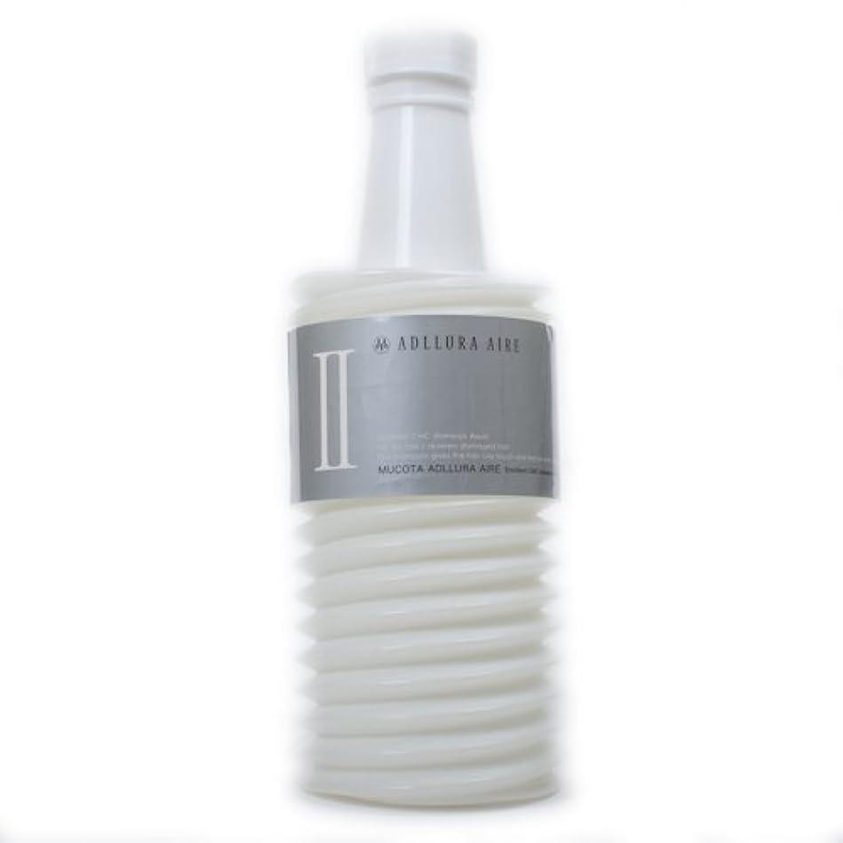 水を飲む重々しい裸ムコタ アデューラアイレ02 エモリエントCMCシャンプーアクア 700ml